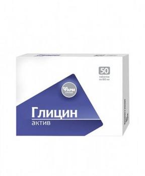 GLYCIN FORTE 50 tablet