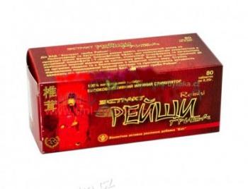EXTRAKT Z HOUBY REISHI 80 tablet reishi, extrakt z reishi, doplněk stravy s reishi