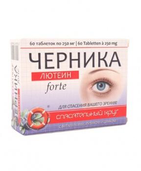 BORŮVKA LUTEIN FORTE 60 tablet