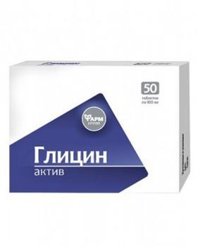 GLYCIN AKTIV 50 tablet
