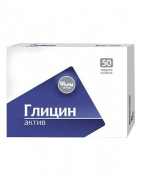 GLYCIN AKTIV 50 tablet glycin