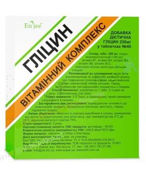 GLYCIN - vitamínový komplex 40 tbl. glycin v tabletách, glycin vitamínový komplex