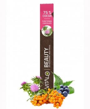 Funkční čokoláda BEAUTY